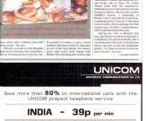 india today sept 1997 marathon appeal 1 copy_3